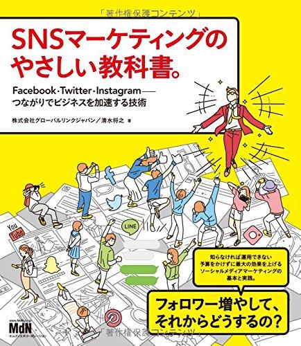 f:id:takeyamasatoru:20170915193646j:plain