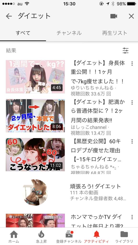 f:id:takeyamasatoru:20170918153133p:plain