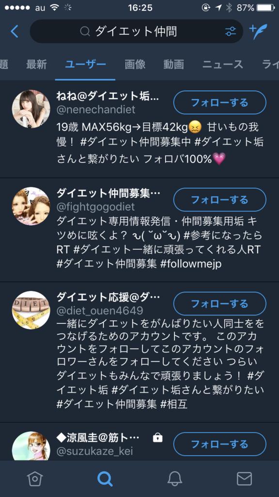 f:id:takeyamasatoru:20170918162706p:plain