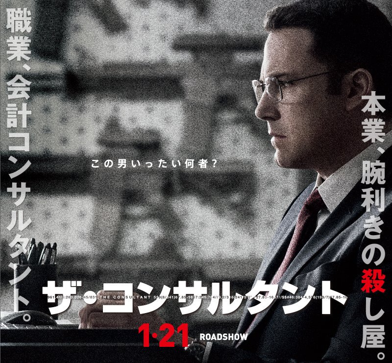 f:id:takeyamasatoru:20171003165441j:plain
