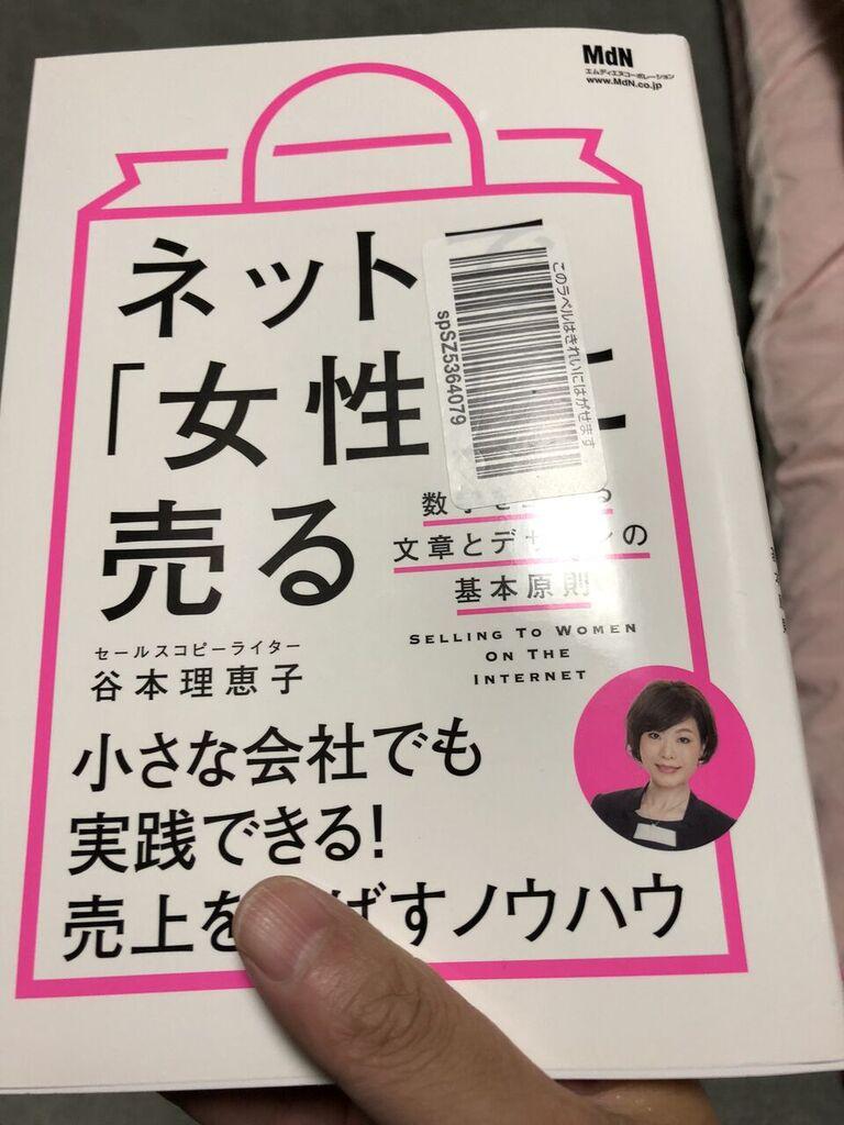f:id:takeyamasatoru:20171104153446j:plain