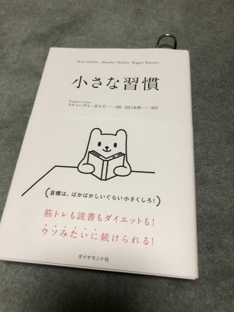 f:id:takeyamasatoru:20180207210756j:plain