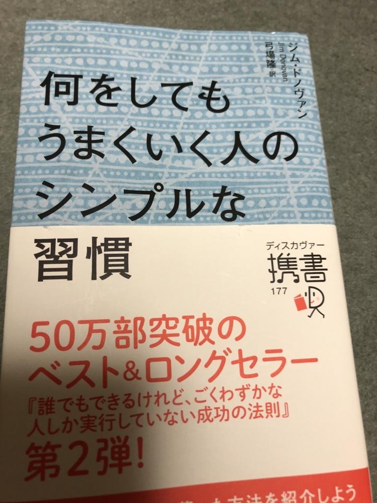 f:id:takeyamasatoru:20180218011151j:plain