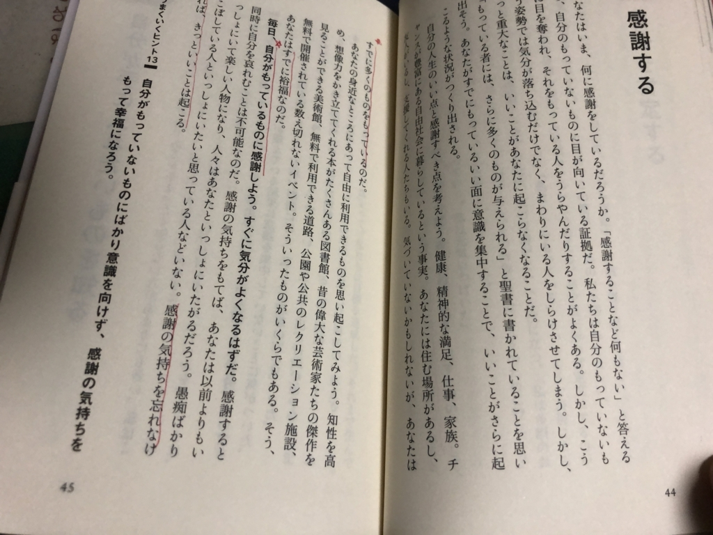 f:id:takeyamasatoru:20180218011612j:plain