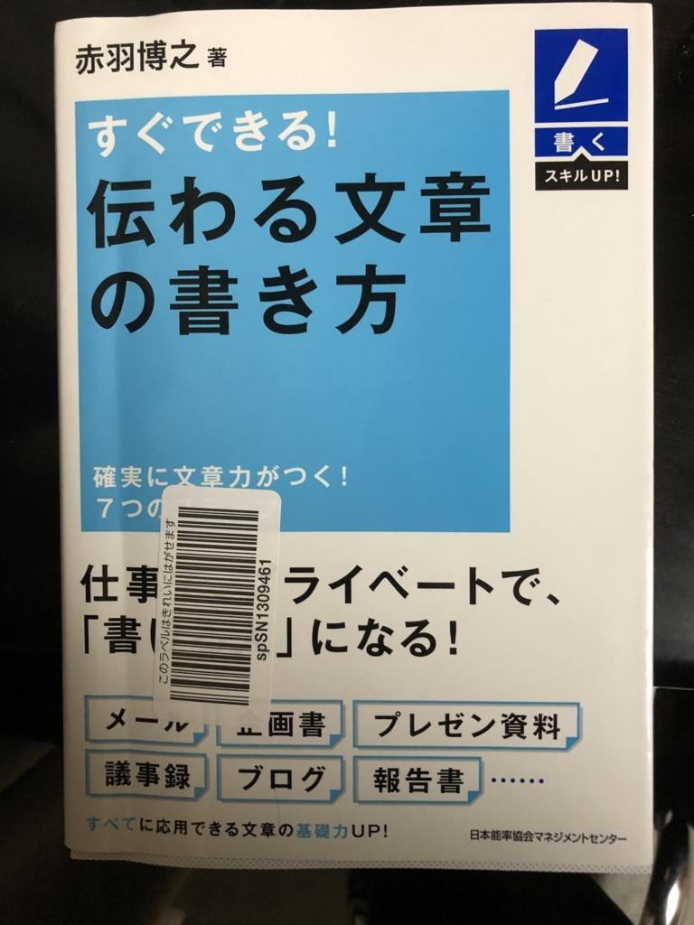 f:id:takeyamasatoru:20180304235651j:plain
