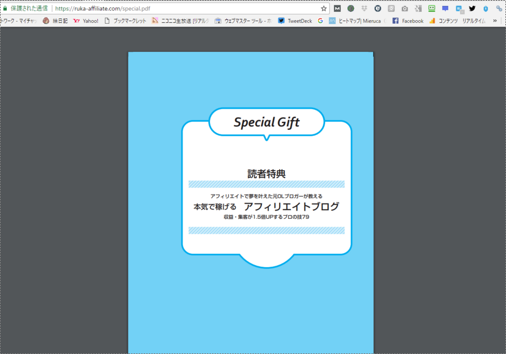f:id:takeyamasatoru:20180329224355p:plain
