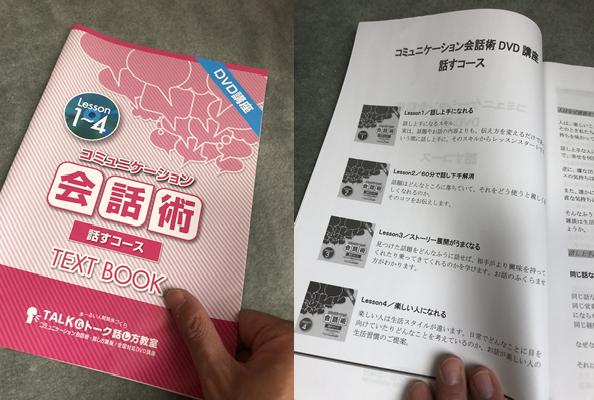 f:id:takeyamasatoru:20180403070625p:plain