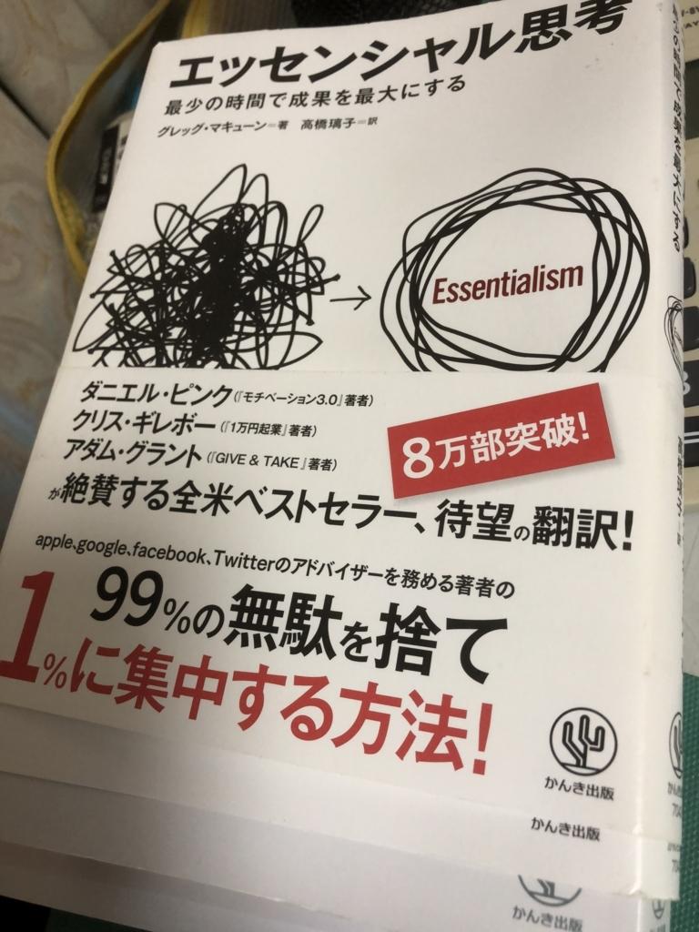 f:id:takeyamasatoru:20180628095319j:plain