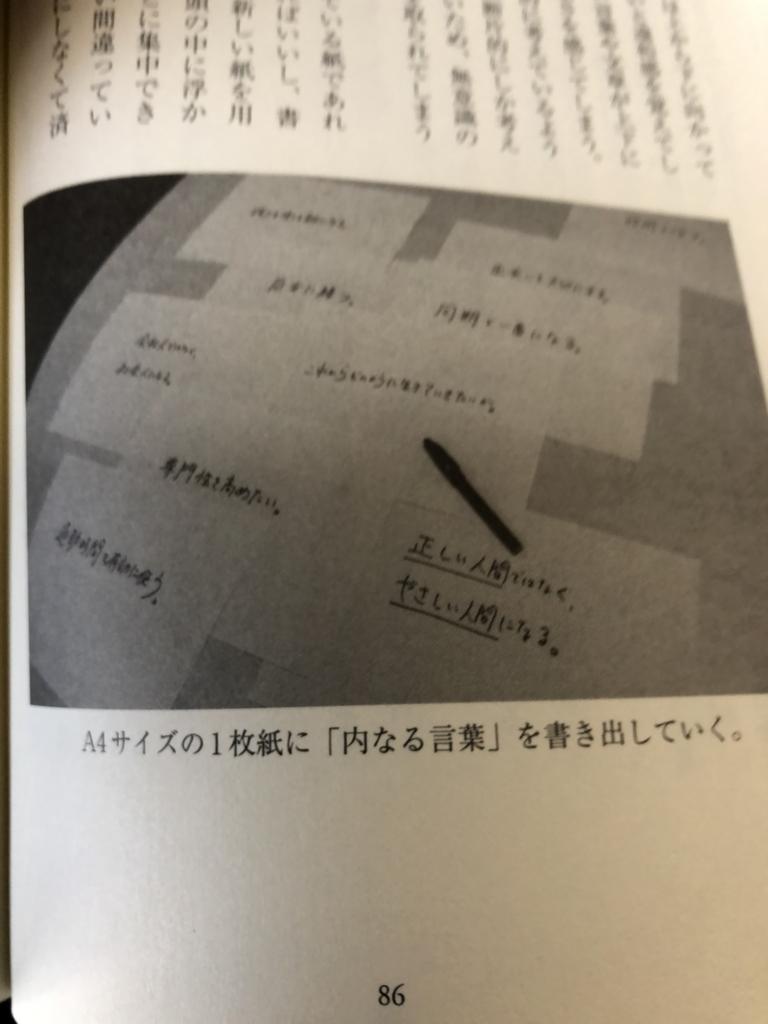 f:id:takeyamasatoru:20180721131847j:plain