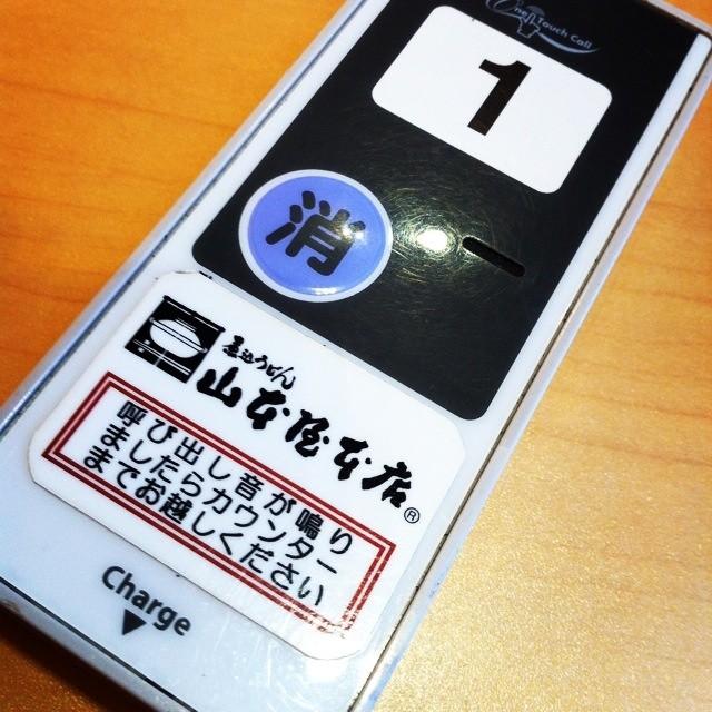 20120719080410