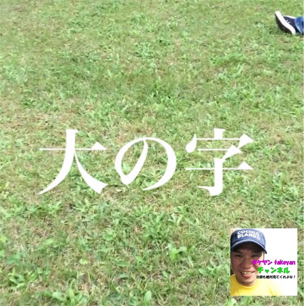 f:id:takeyandme:20171110231058j:image