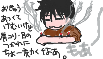 f:id:takeyang_rakugaki:20091124225703p:image