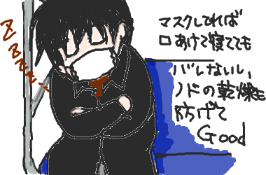 f:id:takeyang_rakugaki:20091128112650p:image