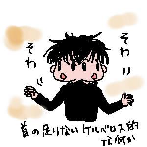 f:id:takeyang_rakugaki:20091130233600j:image
