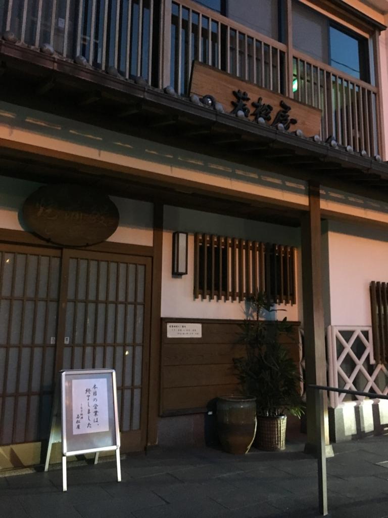 f:id:takeyuki0123:20170723000144j:plain