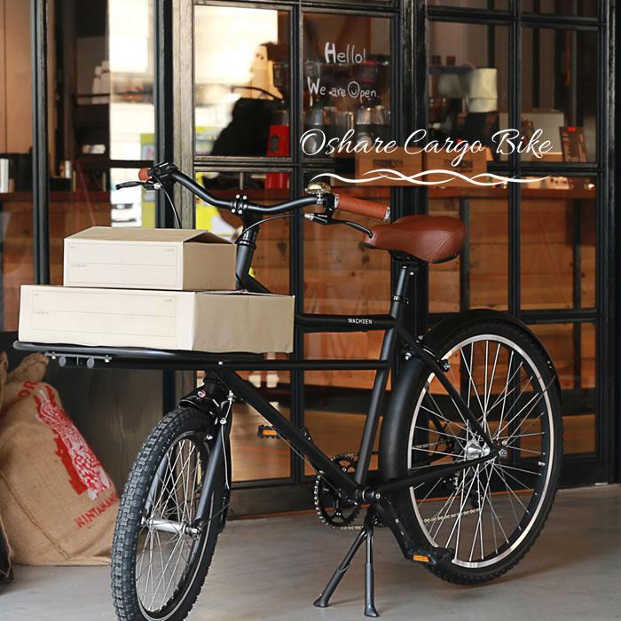 カーゴバイクTragen WBG-2601