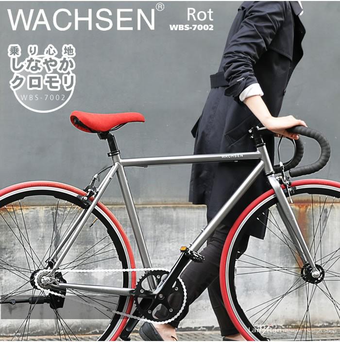 スポークが特徴 WACHSEN WBS-7002