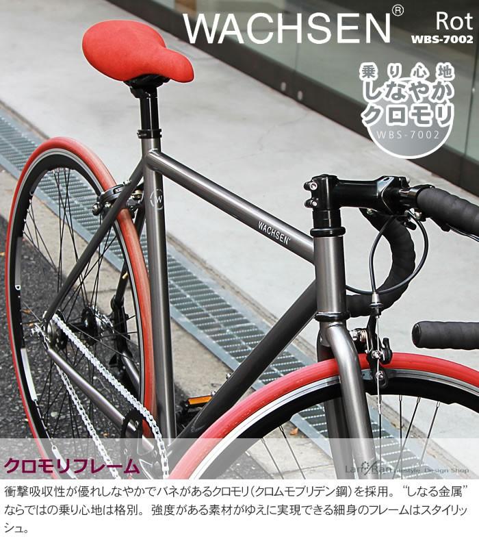 お洒落な WACHSEN WBS-7002