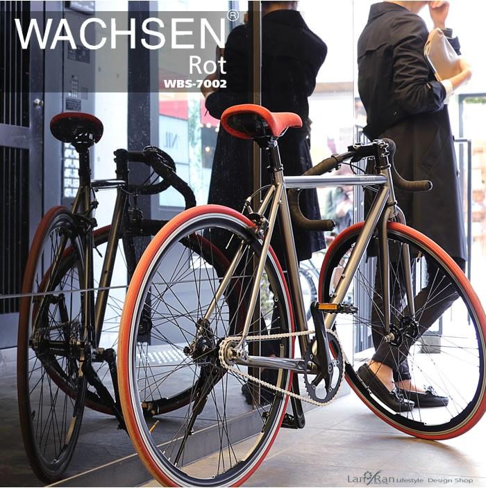 しなやかな乗り心地 WACHSEN  WBS-7002