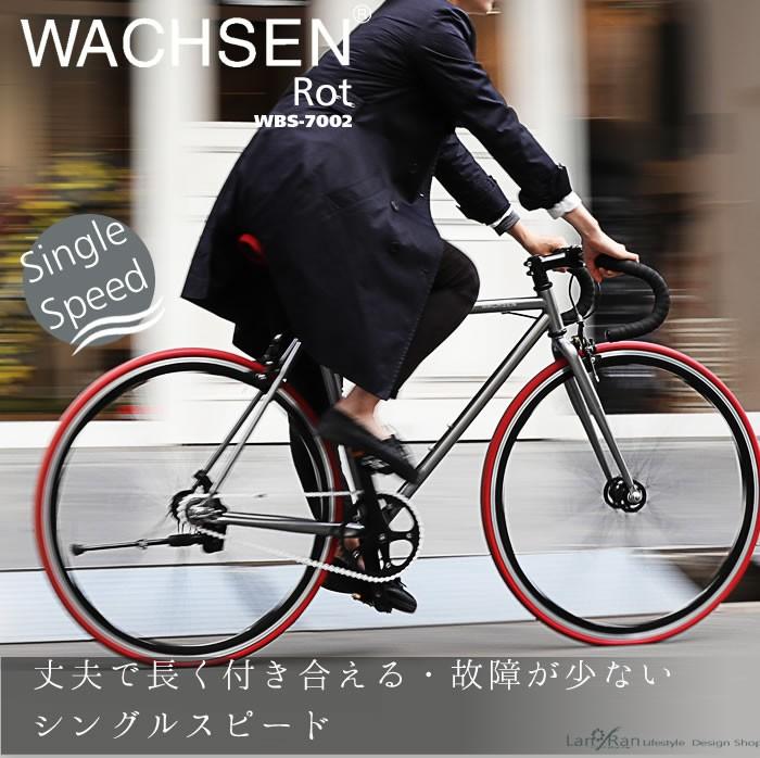 クロモリが人気!WACHSEN  WBS-7002