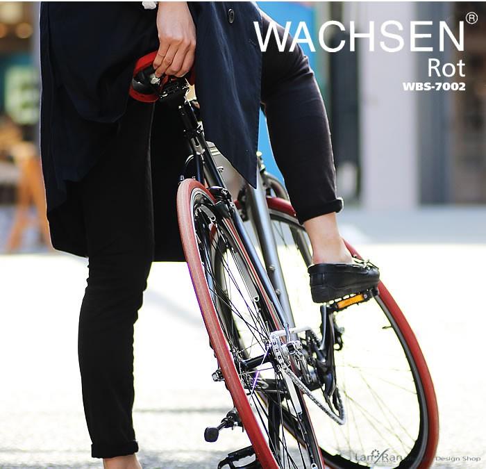 フリーギアと固定ギアが選べる WACHSEN  WBS-7002