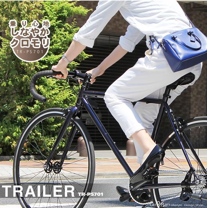 おしゃれな自転車 TRAILER クロモリシングルスピードTR-PS701