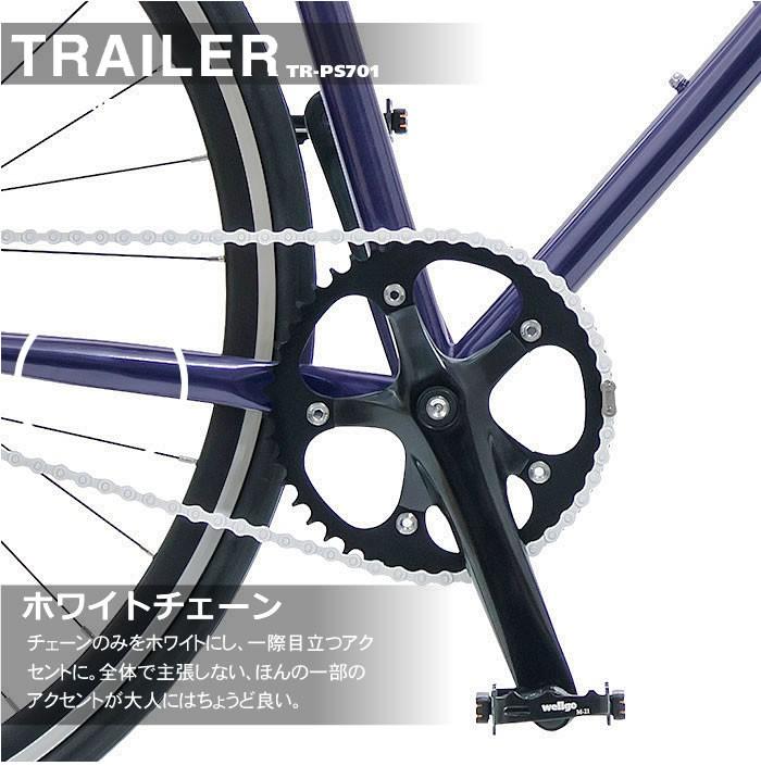 TRAILER クロモリシングルスピードTR-PS701