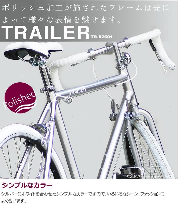 TRAILER TR-R2601
