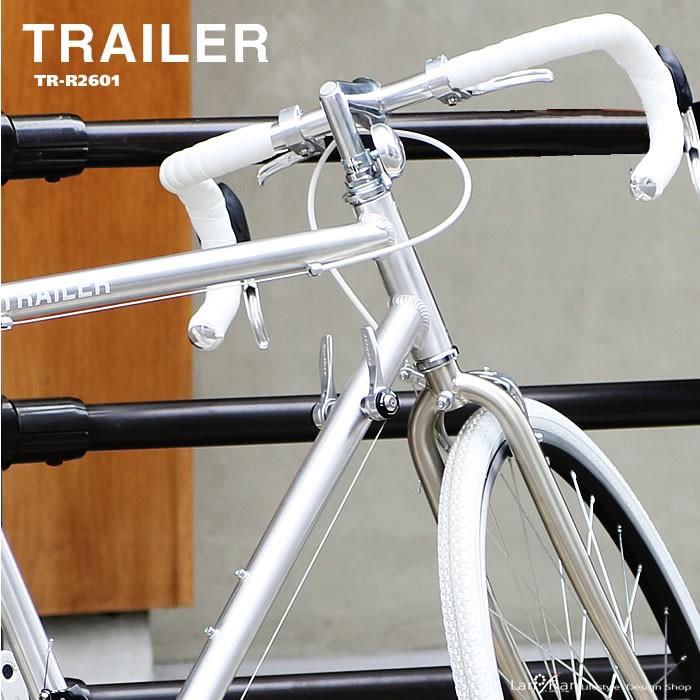 シルバーが輝くTRAILER TR-R2601