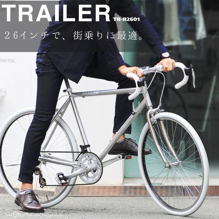 シンプルだからおしゃれTRAILER TR-R2601