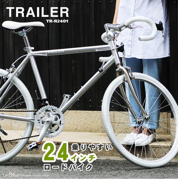 おしゃれTRAILER TR-R2601
