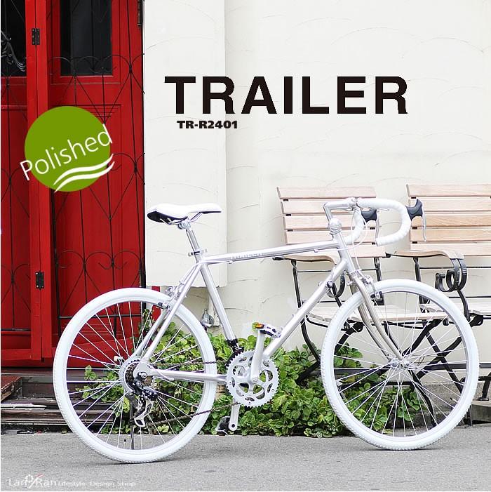 オシャレな自転車ならTRAILER TR-R2601