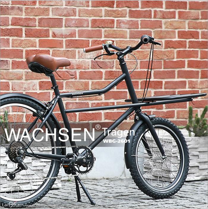 人気のWACHSEN カーゴバイク WBG-2601