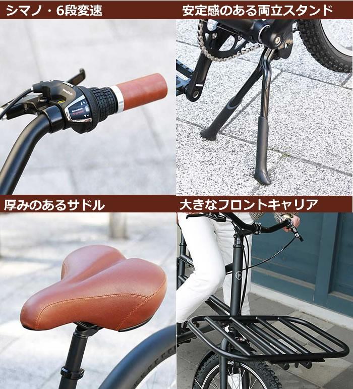 シマノ6段変速 WACHSEN カーゴバイク WBG-2601