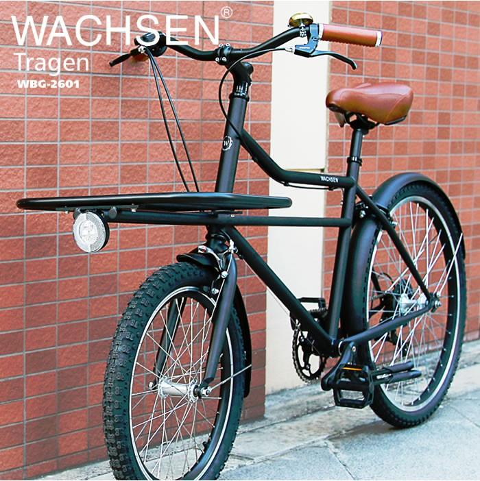 北欧で今大人気!WACHSEN カーゴバイク WBG-2601