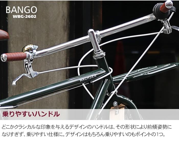 WBG-2602 カーゴバイク