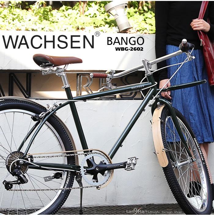 買い物に使いたいWBG-2602 カーゴバイク