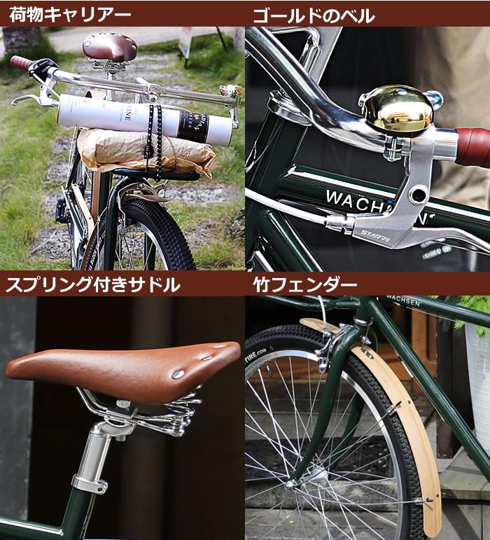 便利なWBG-2602 カーゴバイク