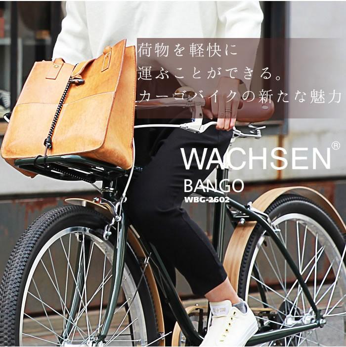 WACHSEN 4944370020908 WBG-2602