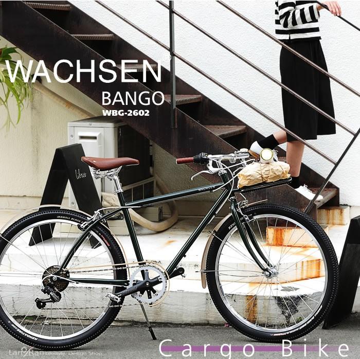 人気商品WBG-2602 カーゴバイクWBG-2602 カーゴバイク