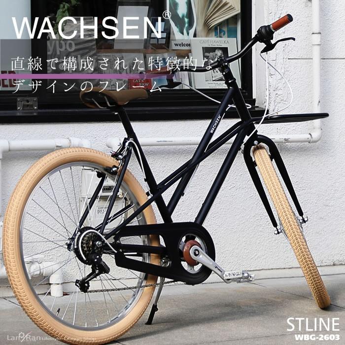 スカートで乗れるWACHSEN WBG-2603 カーゴバイク