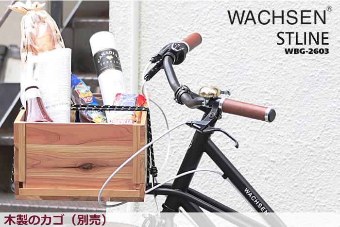 乗りやすいと人気の WBG-2603 カーゴバイク