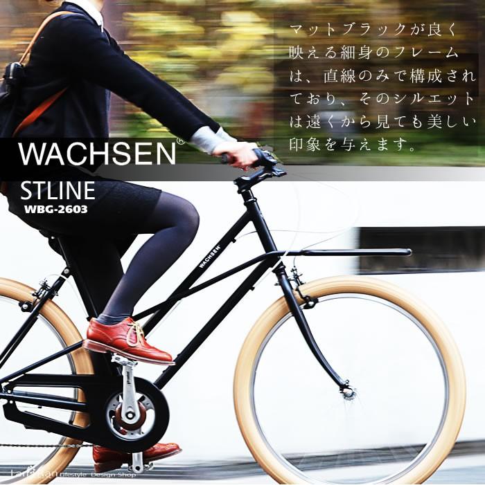 太目のタイヤで乗りやすい WBG-2603 カーゴバイク