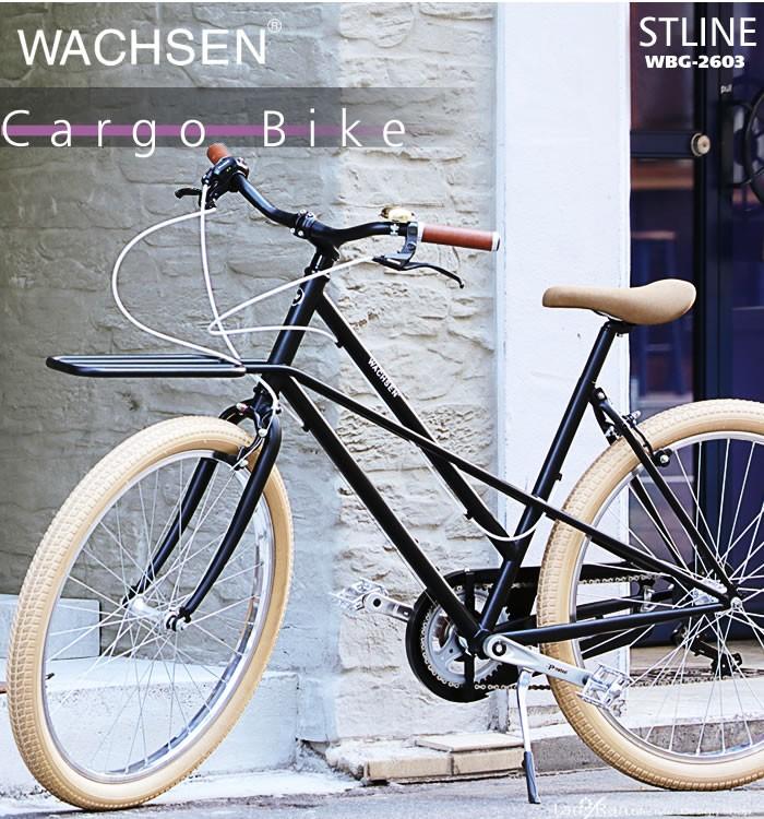 デザインが斬新WACHSEN WBG-2603 カーゴバイク
