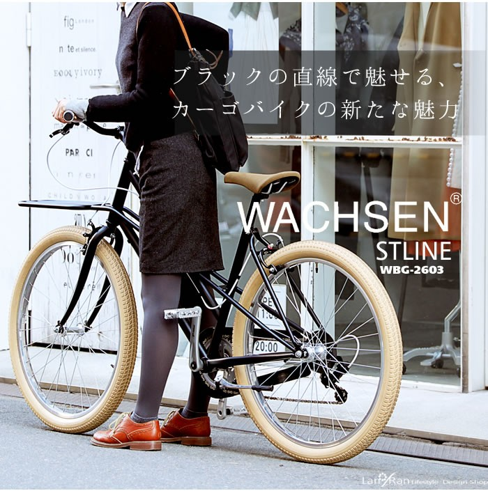 デザイン性で魅せる WACHSEN WBG-2603 ク