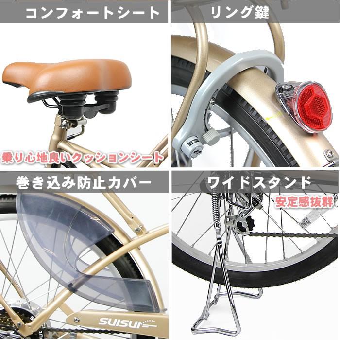 ペットのケージも運べる!SUISUI 電動アシスト自転車 KH-DCY07