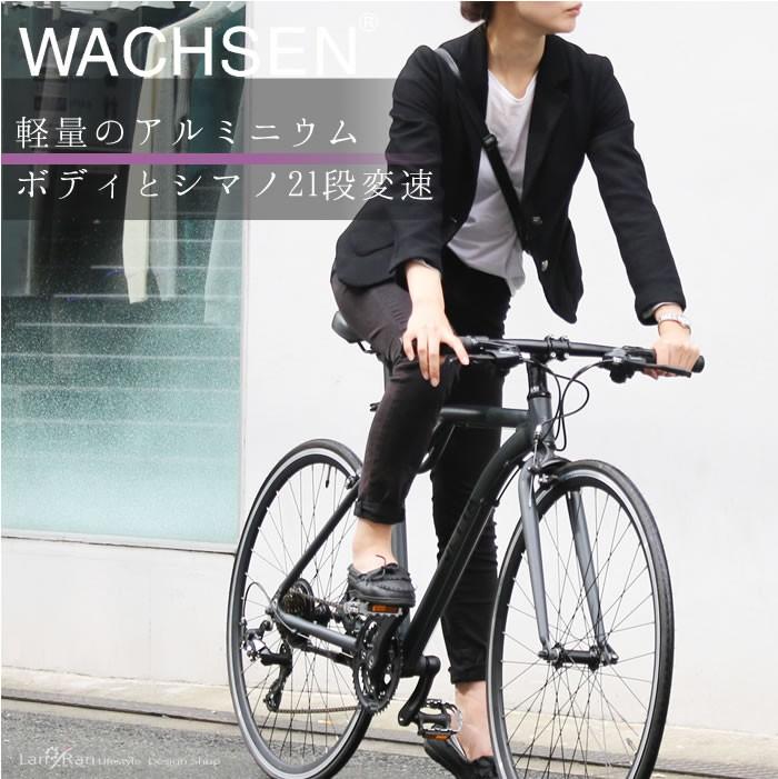 個性的なデザインが新鮮!・おしゃれ自転車