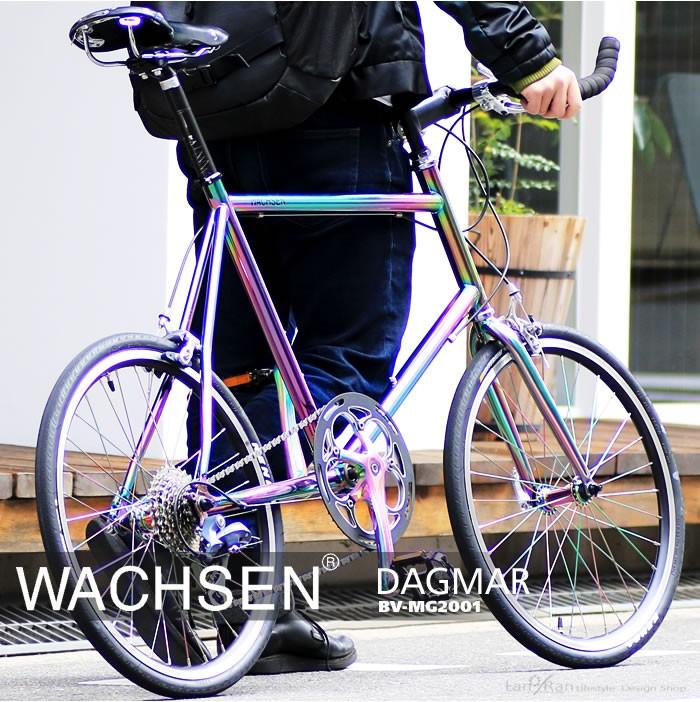 メタリックボディのブルホーンミニベロ WACHSEN BV-MG2001