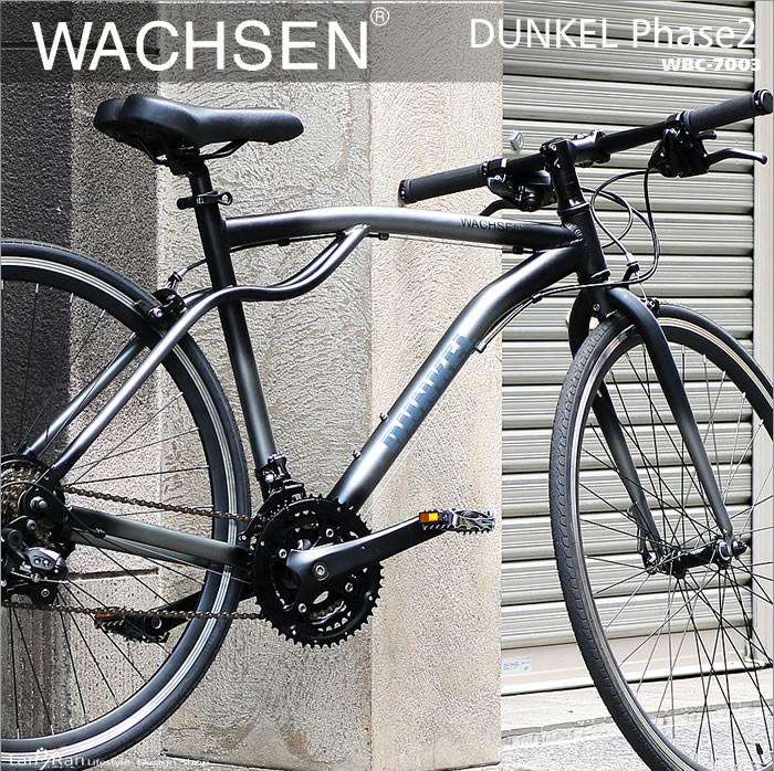 おしゃれなクロスバイクWBC-7003 WACHSEN DUNKEL