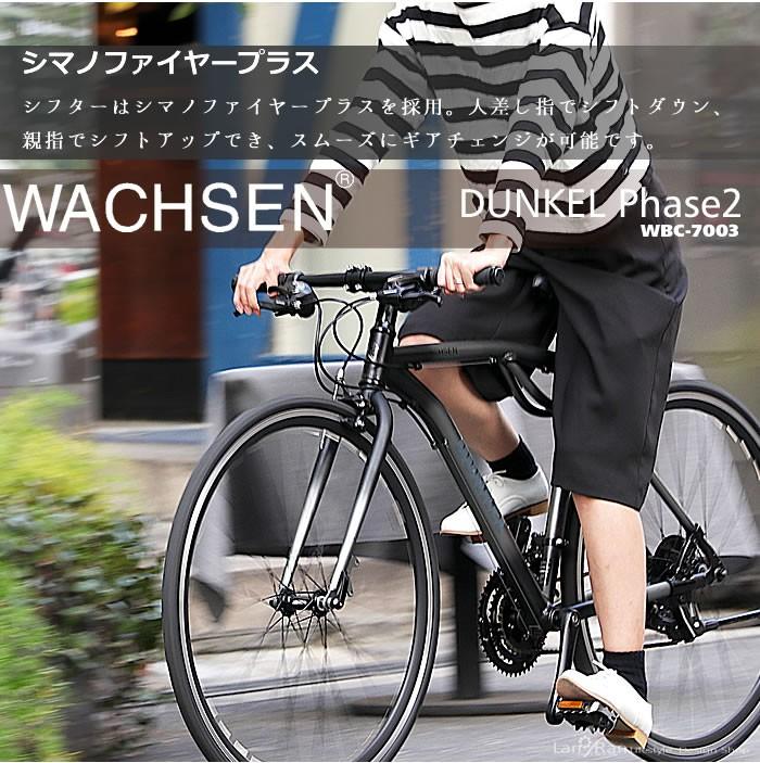 どんなファッションにも似合うと人気のWBC-7003 WACHSEN 4944370020045